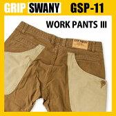 グリップスワニー GSP-11(GSP11)ワークパンツ3 【ポイント10倍】GRIP SWANY ワークパンツ パンツ コットン PANTS カーゴパンツ スワニー アウトドア メンズ レディース