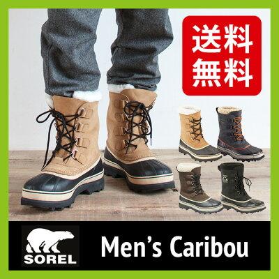 ★ 2014-2015 秋冬モデル 新入荷 ★ SOREL ソレル カリブー メンズ 男性<のこり3足!> SOREL ...