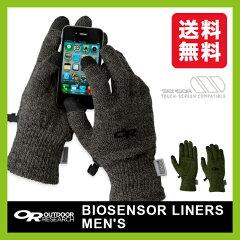 アウトドアリサーチ バイオセンサーライナーズ メンズ OUTDOOR RESEARCH|スマホ手袋|グローブ|...