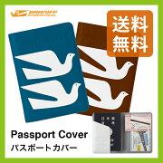 ブラニフ パスポート