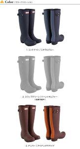 <2015−2016年モデル>ハンターオリジナルストライプ【送料無料】HUNTERORIGINALSTRIPE長靴|レインブーツ|ラバーブーツ|正規品|アウトドア|フェス|キャンプ|モデル愛用|セレブ|雨具|ガーデニング|レディース|メンズ|おしゃれ