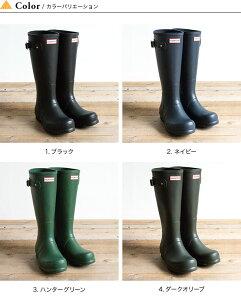ハンターメンズオリジナルトールHUNTER2015年モデル【送料無料】長靴|レインブーツ|ラバーブーツ|正規品|アウトドア|フェス|キャンプ|モデル愛用|セレブ|雨具|ガーデニング|メンズ|おしゃれ|14000