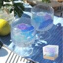 ブルーノ スパークルアイスキューブ【正規品】【ポイント10倍】BRUNO 保冷 氷 溶けない氷 保冷剤 アイスキューブ アウトドア クーラーボックス コップ グラス 製氷器 ドリンク 飲み物 キッチン雑貨 Sparkle Ice Cube