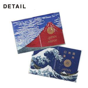 パスポート アオフジ トラベル