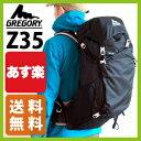 グレゴリー Z35 35リットル リュック(GREGORY Z)【特典あり】【送料無料】リュック|ザック|リュックサック|トレッキング|登山|35L|楽天|アウトドア|グッツ|バックパック|通勤|通学|旅行|トラベル|メンズ|レディース|pack|19000