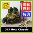 <2016年モデル> グリベル G12・ニュークラシック 【送料無料】 GRIVEL G12 New Classic アイゼン クランポン アルパイン クライミング バックカントリー アウトドア 登山 雪 氷 10〜14本爪 バンド式 GV-RA074A04
