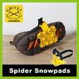 <2016年モデル> グリベル スパイダー GRIVEL Spider Snowpads 簡易アイゼン 軽アイゼン アイススパイク トレイル 春山 アウトドア 登山 雪 氷 軽量 スチールピン バンド式 GV-AS500B01G