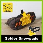 <2016年モデル> グリベル スパイダー GRIVEL Spider Snowpads 簡易アイゼン 軽アイゼン アイススパイク トレイル 春山 アウトドア 登山 雪 氷 軽量 スチールピン バンド式 GV-AS500B01G SALE セール