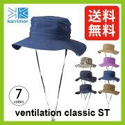 カリマー ベンチレーションクラシック ポケッタブル キャンプ アウトドア トレッキング ventilation