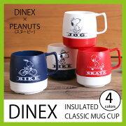ダイネックス ピーナッツ マグカップ キャンプ バーベキュー プラスチック
