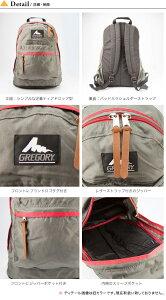 グレゴリーイージーデイデイパックリュック20リットルGREGORYEASYDAYザック|バックパック|リュックサック|富士山登山|通販|楽天