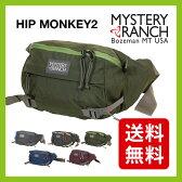 ミステリーランチ ヒップモンキー2 【送料無料】 【正規品】MYSTERY RANCH ヒップバッグ ショルダーバッグ ボディバッグ ウエストバッグ 8L HipMonkey2