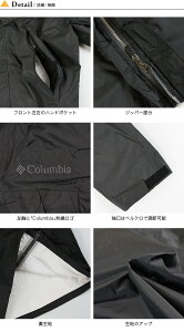 コロンビアグラスバレーレインスーツColumbia【送料無料】レインウェア|レイングッツ|レインジャケット|雨合羽|カッパ|登山|アウトドア|グラスバレー|メンズ|男性||