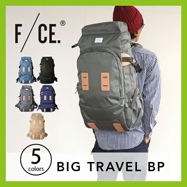 F/CE.®[元フィクチュール]ビッグ トラベル バックパック
