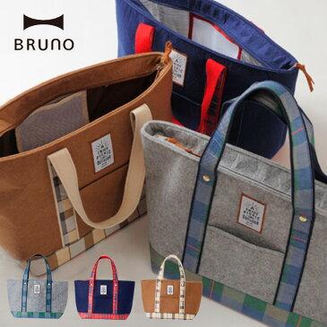 BRUNO ブルーノ 2ウェイ クーラートート【送料無料】 2WAY トートバッグ ショッピングバッグ クーラーバッグ
