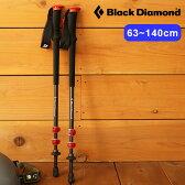 【P10倍】Black Diamond ブラックダイヤモンド トレイルプロ 【送料無料】 トレッキングポール トレイル ポール トレッキング 登山 軽量 BD82324
