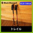【P10倍】Black Diamond ブラックダイヤモンド トレイル 【送料無料】 トレッキングポール トレイル ポール トレッキング 登山 軽量 BD82328