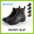 <残り1つ!>【20%OFF】コロンビア ラディ スリップ【正規品】Columbia 靴 レインブーツ ショートブーツ シューズ メンズ 男性 レディース 女性 RUDDY SLIP