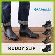 <残りわずか!>【30%OFF】<2016年秋冬新作!>コロンビア ラディ スリップ【送料無料】【正規品】Columbia|靴|レインブーツ|ショートブーツ|シューズ|メンズ|男性|レディース|女性|RUDDY SLIP