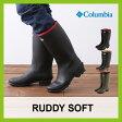 <残り4つ!>【30%OFF】コロンビア ラディソフト【正規品】【送料無料】Columbia 靴 シューズ 長靴 メンズ 男性 レディース 女性 ロングブーツ レインブーツ RUDDY SOFT
