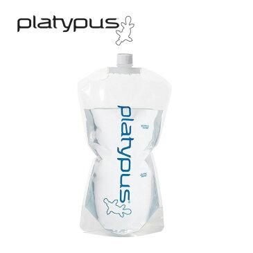 platypus プラティパス プラティ2L ボトルプラティパス2 水筒 すいとう ソフトボトル ハイドレーション マイボトル トレイルランニング キャンプ 登山 ジム ウォーキング フレキシブル platy2 最大2.5L