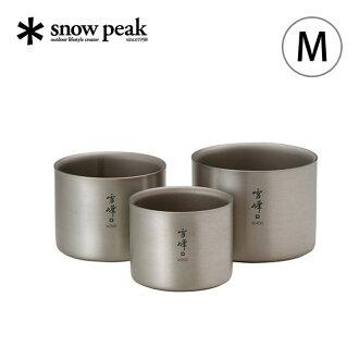 新的一年秋天 < 2016年 ! > 雪峰雪峰值堆疊杯雪橇 M 集杯子杯堆疊緊湊鈦雪橇雙壁餐具保溫 TW 136