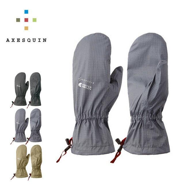 AXESQUIN (アクシーズクイン) ライトシェルウォータープルーフミトン|手袋 ユニセックス
