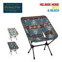 ペンドルトン×ヘリノックス チェアホーム PENDLETON×Helinox Chair Home PH001 椅子 いす イス チェア コラボ コンパクト 軽量 キャンプ アウトドア 【正規品】