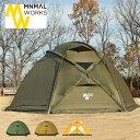 ミニマルワークス マンゴーステーションプラス MINIMALWORKS Mango station plus MGTE-MS802 ドーム型 テント タープ シェルター キャンプ アウトドア 【正規品】