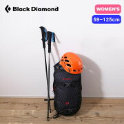 ブラック ダイヤモンド トレイル ウィメンズ トレッキング スティック グリップ ハイキング レディース