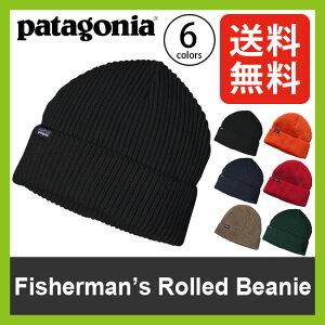 パタゴニア フィッシャーマンズ ロールド ビーニー リブニット アウトドア スポーツ Fishermans