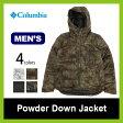 <残り2つ!>【25%OFF】コロンビア パウダーダウンジャケット Columbia 【送料無料】【正規品】 パーカー 男性用 メンズ 防水 雨 対策 雪 防寒 ダウンジャケット Powder Down Jacket