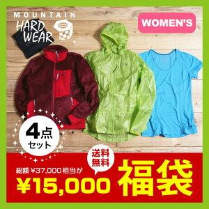 マウンテン ハードウェア レディース フリースジャケット ジャケット Tシャツ カットソー ネックゲイター 盛りだくさん 売り切れ