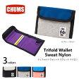 【10%OFF】チャムス トリフォルドウォレットスウェットナイロン CHUMS 財布 ウォレット コインケース かわいい おしゃれ カラフル コンパクト 使いやすい トラベル 旅行
