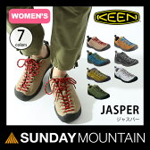 <2017年春夏新作!>KEEN キーン ジャスパー 【ウィメンズ】 【送料無料】 JASPER シューズ 靴 スニーカー 女性用 レディース 登山 ハイキング 新色