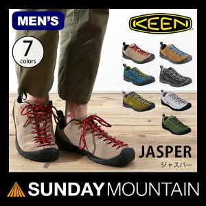 ジャスパー スニーカー ハイキング トレッキング キャンプ デイリー アウトドア