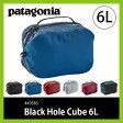 patagonia パタゴニア ブラックホール キューブ 6L【Mサイズ】