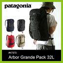 patagonia パタゴニア アーバーグランデパック 32L 【送料無料】 バッグ リュック バックパック メンズ レディース ユニセックス 通勤 通学 旅行