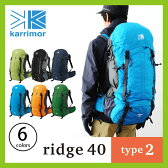 <2017年春夏新作!> カリマー リッジ 40 タイプ2 【送料無料】 karrimor ridge 40 type2 リュックサック リュック ザック バックパック 40L 40リットル 登山 トレッキング 男性用 女性用 バックレングス 47cm
