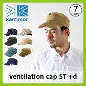<残りわずか!>カリマー karrimor ベンチレーションキャップ【ST】+d メンズ レディース 【送料無料】 UPF50+ キャップ 帽子 UV加工 撥水 ポケッタブル 通気性 ベンチレーション キャンプ トレッキング