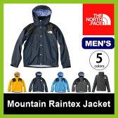 <残り5つ!>【30%OFF】ノースフェイス THE NORTH FACE マウンテンレインテックスジャケット 【送料無料】 【正規品】THE NORTH FACE レインジャケット 防水 男性 メンズ Mountain Raintex Jacket