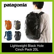 パタゴニア ブラックホールシンチパック リュック デイパック ライトウェイト ブラックホール