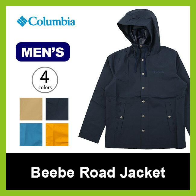 コロンビア ビービーロードジャケット