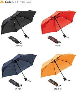 <2017年春夏新作!>ユーロシルムEuroSCHIRMDANTYオートマチック傘カサかさアンブレラオートマチック自動開閉折り畳みコンパクト軽量丈夫雨具雨傘晴雨兼用