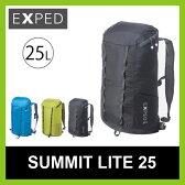 エクスペド EXPED サミットライト 25L 【正規品】EXPED リュック ザック リュックサック 登山 25L アウトドア バックパック SUMMIT LITE 25