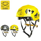 <2017年春夏新作!> GRIVEL グリベル ステルス フリーサイズ 【送料無料】 クライミング ヘルメット 超軽量 登山 山登り トレッキング