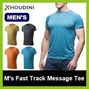 フーディニ ファースト トラック メッセージ トップス Tシャツ ショート スリーブ インナー ベースレイヤー