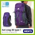 <残りわずか!>【55%OFF】karrimor カリマー ホットクラッグ30 タイプ2 【送料無料】 hot crag 30 type バッグ リュック ザック バックパック メンズ ハイキング トレッキング 登山 ライトハイク 軽量 30L