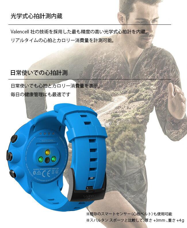 【2年保証】スントスパルタンスポーツリストHRSUUNTOSPARTANSPORTWRISTHR国内正規品スポーツウォッチメンズレディースブランド腕時計耐水GPSランニングトレーニング登山アウトドア