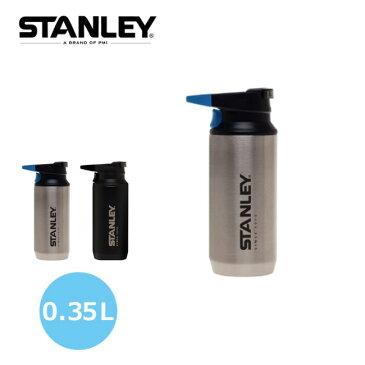 スタンレー 真空スイッチバック 0.35L STANLEY 水筒 ボトル 保温ボトル 保冷ボトル 真空ボトル 魔法瓶 <2018 春夏>